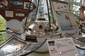 rcc_energia_museum_10
