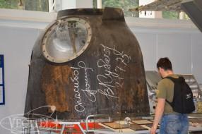 rcc_energia_museum_25