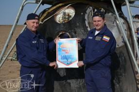 soyuz-landing-trip-2017-80