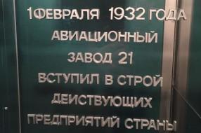 sokol_001