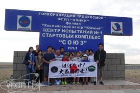 baikonur-tour-1016-14
