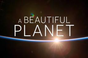 """""""Прекрасная планета"""" - экскурсия в Звездный городок"""