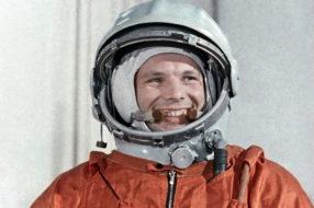 День рождения первого космонавта планеты Юрия Алексеевича Гагарина