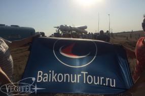 baiukonur_soyuz_ms05_tour_2017_03