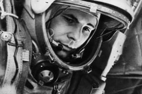 80 лет со дня рождения Гагарина