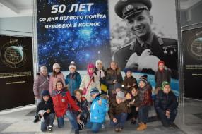 Приключения юных космонавтов